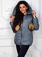 """Женская куртка с помпонами из натурального енота """"Adidas"""" короткая, фото 1"""