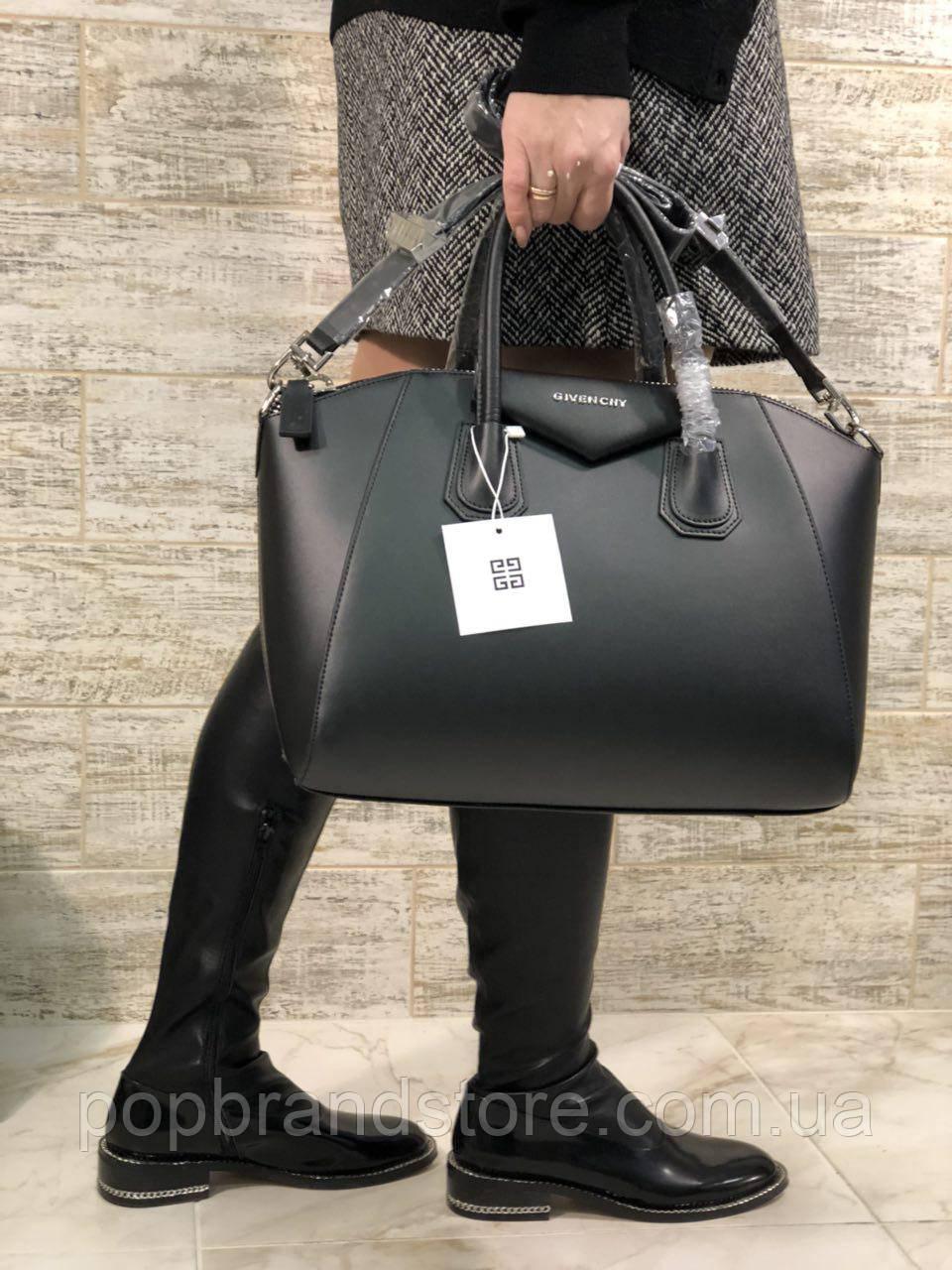 Сумка GIVENCHY ANTIGONA гладкая кожа (реплика) - Pop Brand Store    брендовые сумки, 101ee468427