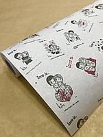 """Крафт бумага декоративная """"Love is..."""" для упаковки 70 см/10м"""