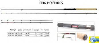 Пикер BratFishing FR Picker Rods 3,0m (up to 80g)