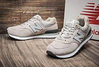 Кросівки чоловічі New Balance 574, сірі. 40-45р