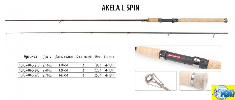 Спиннинг BratFishing Akela L Spin 2,4m  (4 - 18g)