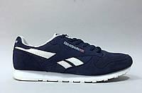 Кроссовки мужские GL 6000 1213 синие