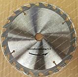 Пила дисковая STROMO SC2050, фото 6