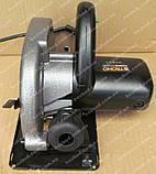 Пила дисковая STROMO SC2050, фото 3