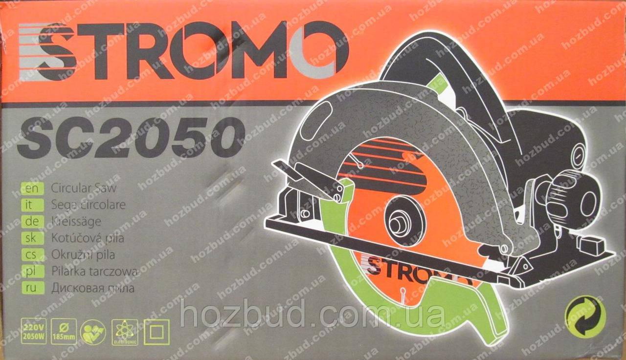 Пила дисковая STROMO SC2050