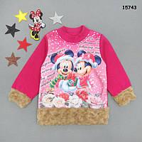 Теплая кофта Minnie&Mickey Mouse для девочки. 104, 110, 116, 122 см