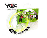 Шнур YGK G-Soul X-3 150м #0.3 4.5lb/2.04кг