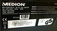 Пульт к телевизору  MEDION MD21090 DE-A