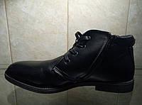 Мужские ботинки зимние Saiwit 47 размер
