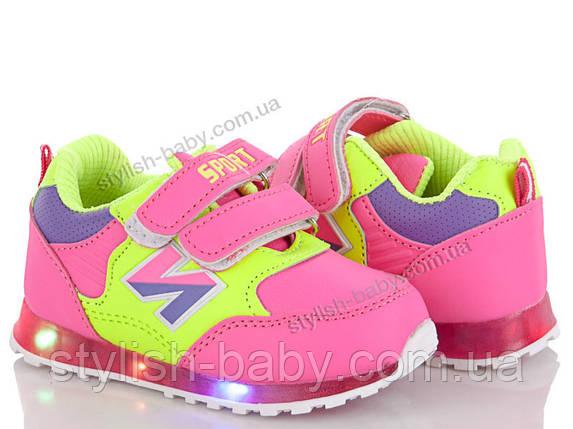 aee61e8a7 Детская обувь с подсветкой -(не все горят). Детская спортивная обувь бренда  ВВТ для девочек (рр. с 21 по 26)