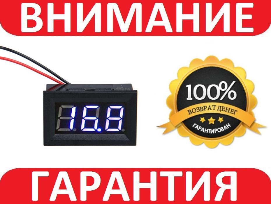 Вольтметр цифровой 4.5-30В DC СИНИЙ с защелкам