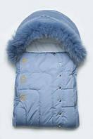 Модный карапуз ТМ Конверт для новорожденного с опушкой голубой