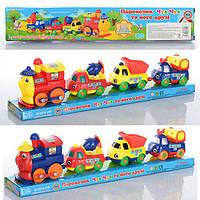 Игрушка паровоз с вагонами