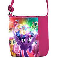 Розовая сумка для девочки с принтом май литл пони