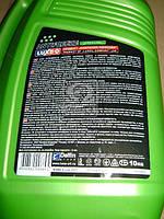 Антифриз LUXE -40 (зеленый) 10кг 672