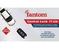 Fantom FT-228 интерфейс центрального замка з ДУ