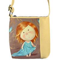 a157d2ac8de7 Гапчинская в категории сумки и рюкзаки детские в Украине. Сравнить ...