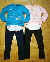 Комплект двойка для девочки GRACE рост 116-146