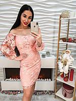 Женское элегантное платье с открытыми плечами
