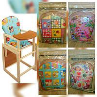 Детский деревяный стульчик для кормления