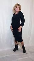 Платье женское миди двухцветное в спортивном стиле в 11-ти цветах Сукня жіноча міді