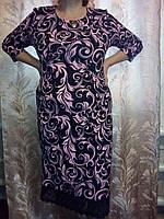 Женское платье размер 50., фото 1