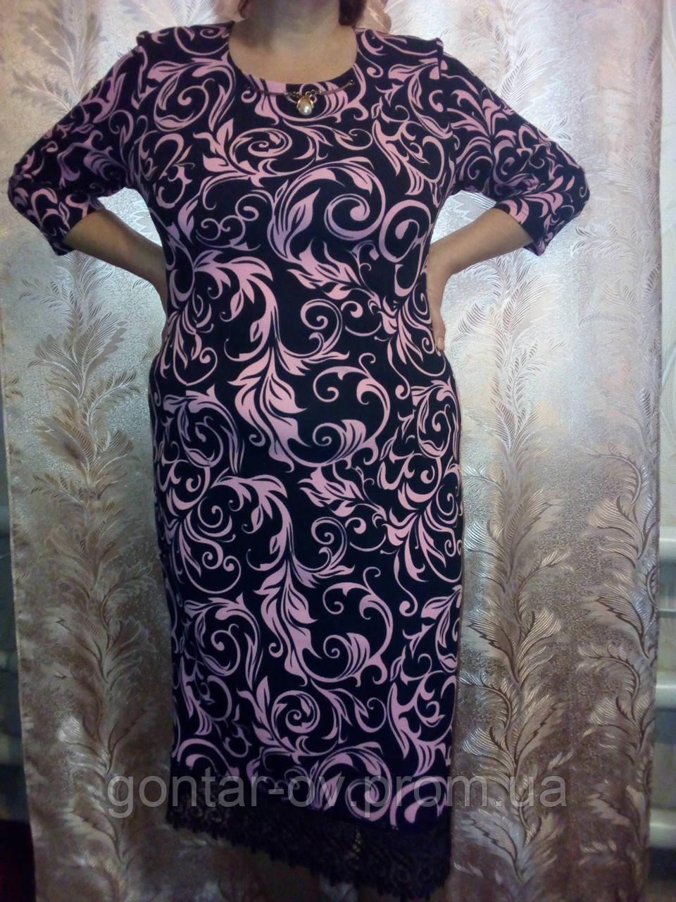 Женское платье размер 50.