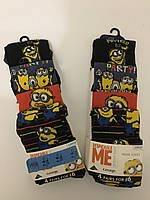 Детские носки набор(4 шт)  размеры на 9-12 лет George