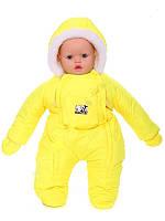 Зимний комбинезон для новорожденных (0-6 месяцев) ярко-желтый