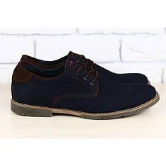 Мужские туфли, из натурального нубука, на шнурках, темно-синие