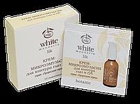 Пробник крем-микроэмульсия для контура глаз и губ