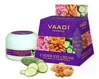 Крем для кожи вокруг глаз с миндальным маслом и экстрактом огурца, Vaadi Herbals 30(г).