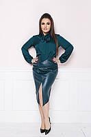 """Деловой женский костюм-двойка """"Malena"""" с шелковой блузой (большие размеры)"""