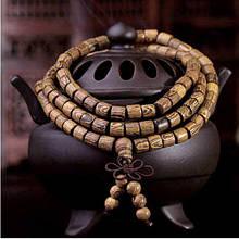 Буддийские четки из Венге