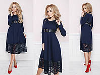 Платье норма трикотаж+гипюр Мод 288 (AMBR)