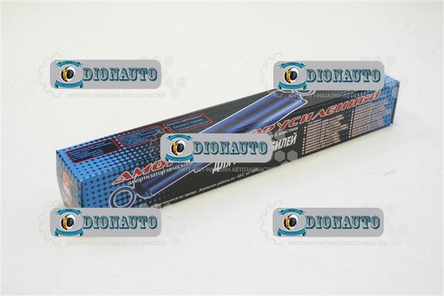 Амортизатор УАЗ 452,469 ОСВ УАЗ 2206 (3151-2905006)