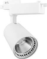 Светодиодный светильник Feron AL100 трековый на шинопровод 8W 4000K 35 градусов белый