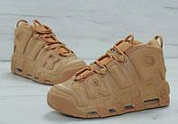 Женские кроссовки в стиле Nike Air Uptempo   Топ Качество!, фото 1