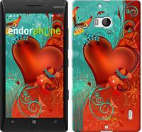 "Чехол на Nokia Lumia 930 Сердце в цветах ""220u-311-5114"""