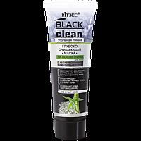 МАСКА для лица Black Clean
