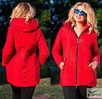 Стильная стеганная демисезонная  куртка синтепон 100 Размер: 50,52,54,56