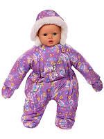 Зимний комбинезон для новорожденных (0-6 месяцев) сиреневый треугольник