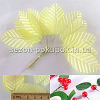 (10шт) Листочки на проволоке (цена за 10 шт) Цвет - МОЛОЧНЫЙ