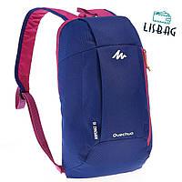 Спортивный Рюкзак Quechua Arpenaz 10 фиолетовый