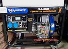 Дизельный генератор Viper CR-G-D5000E, фото 2
