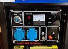 Дизельный генератор Viper CR-G-D5000E, фото 4