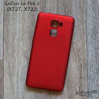 Пластиковый чехол накладка для LeEco Le Pro 3 (X722, X727) (красный)