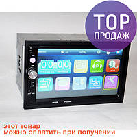 2din Pioneer 7023 CRBG GPS Автомагнитола USB+SD+Bluetooth / аксессуары для авто