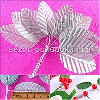 (10шт) Листочки на проволоке (цена за 10 шт) Цвет - СЕРЕБРО, фото 1